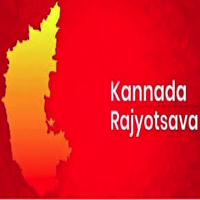 Kannada Rajyotsava Celebrations