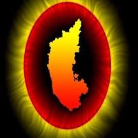 Kannada Rajyotsava Activity Winners